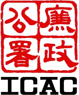 Independent Commission Against Corruption, Hong Kong