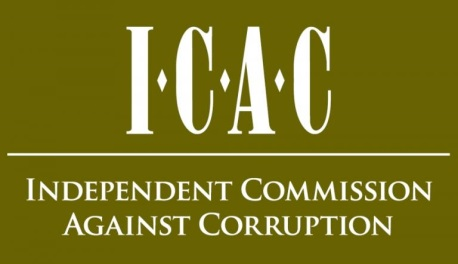 Independent Commission Against Corruption, NSW Australia